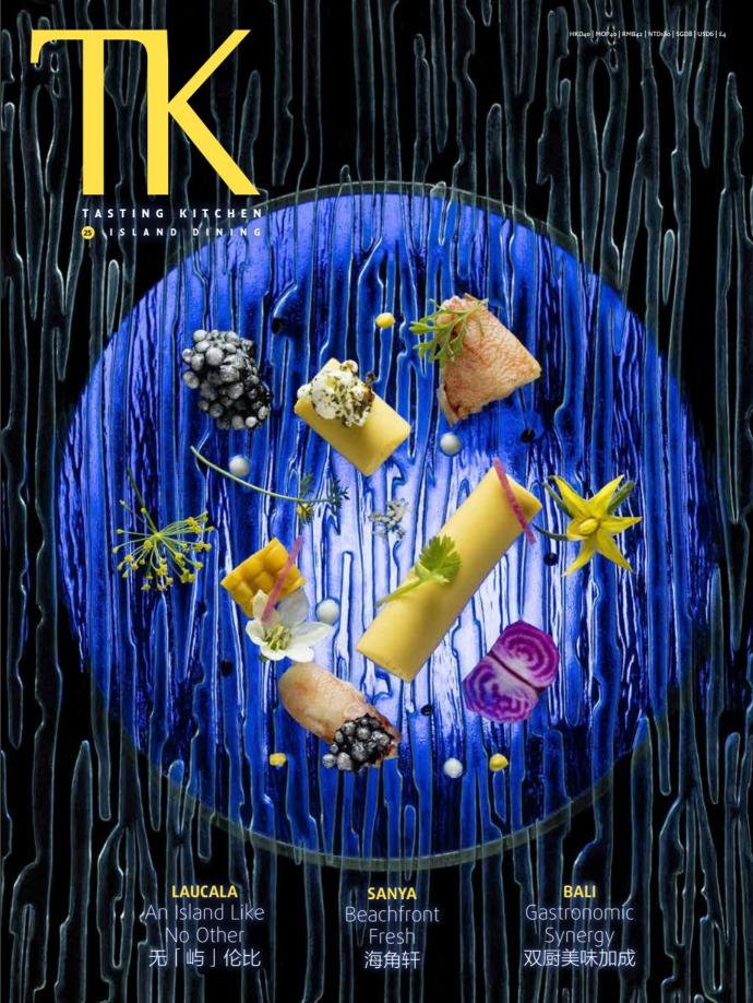 September-October 2016 Cover of TK Magazine